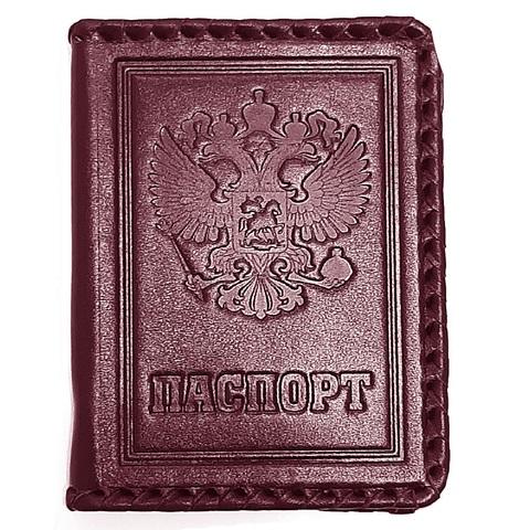 Обложка на паспорт   Герб РФ с оплеткой   Бордо