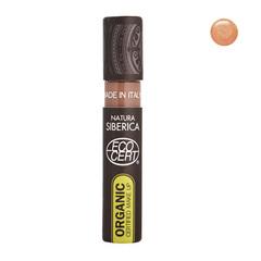Блеск для губ 01NS/ Lip Gloss 01/ золотой абрикос