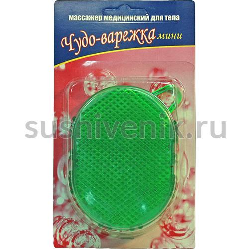 Массажер чудо-варежка (мини, зеленый)