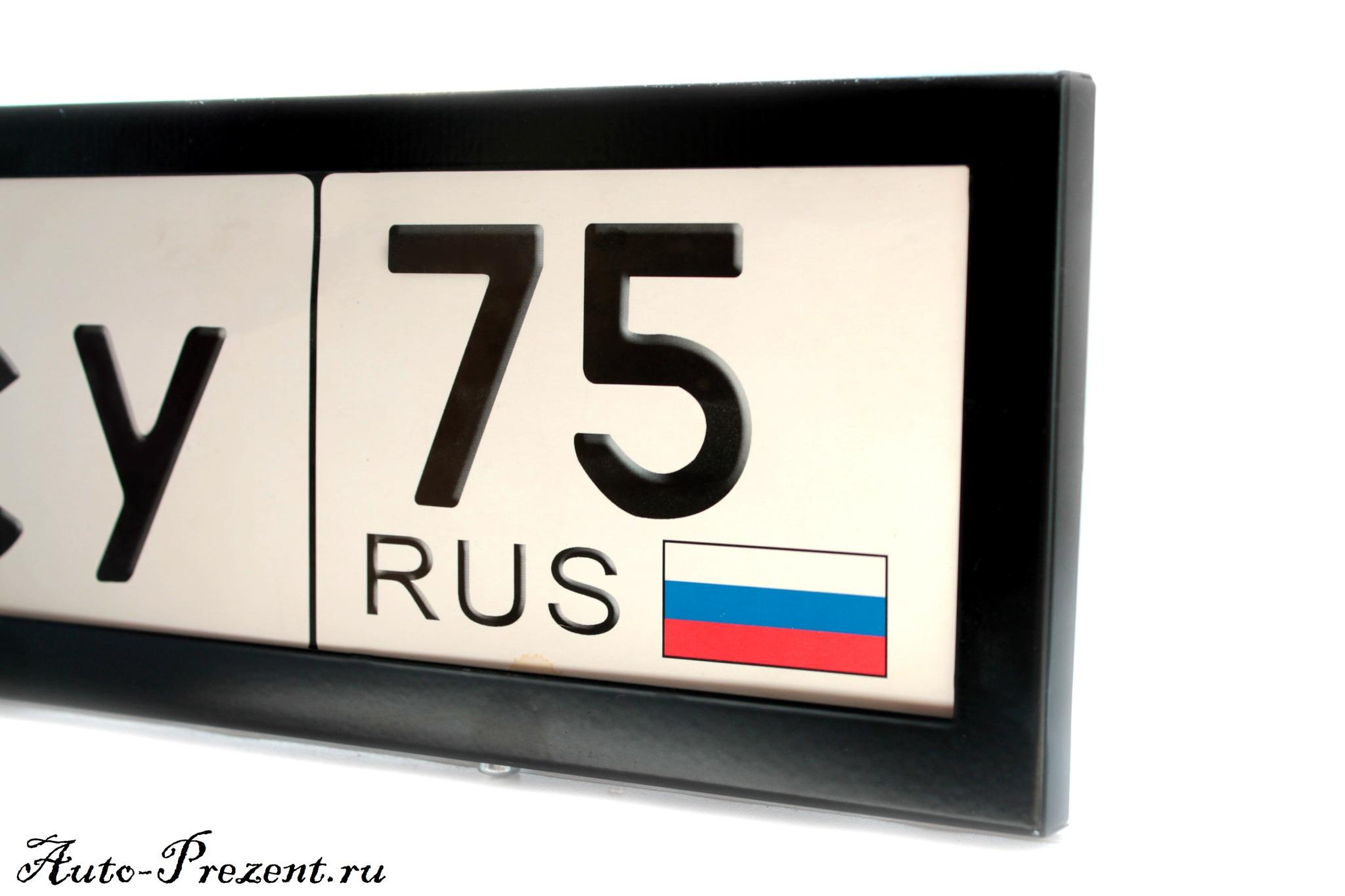 Рамки под номерной знак из оцинкованной стали (Черные) (2 шт.)