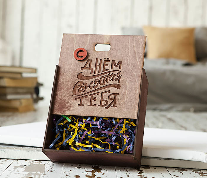 BOX227-3 Коробка для подарков на День рождения (17*17*7 см)