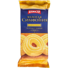 Печенье сдобное Кухмастер Золотая симфония 150 г