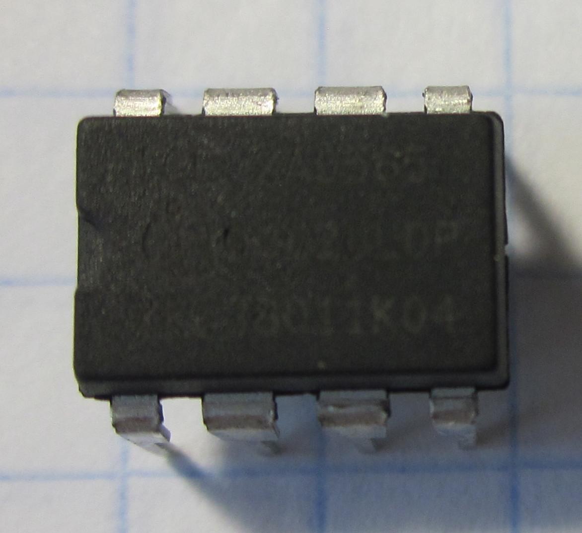 ICE 2A0565