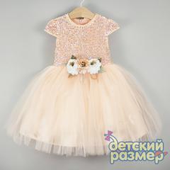 Платье (пайетки, атлас)