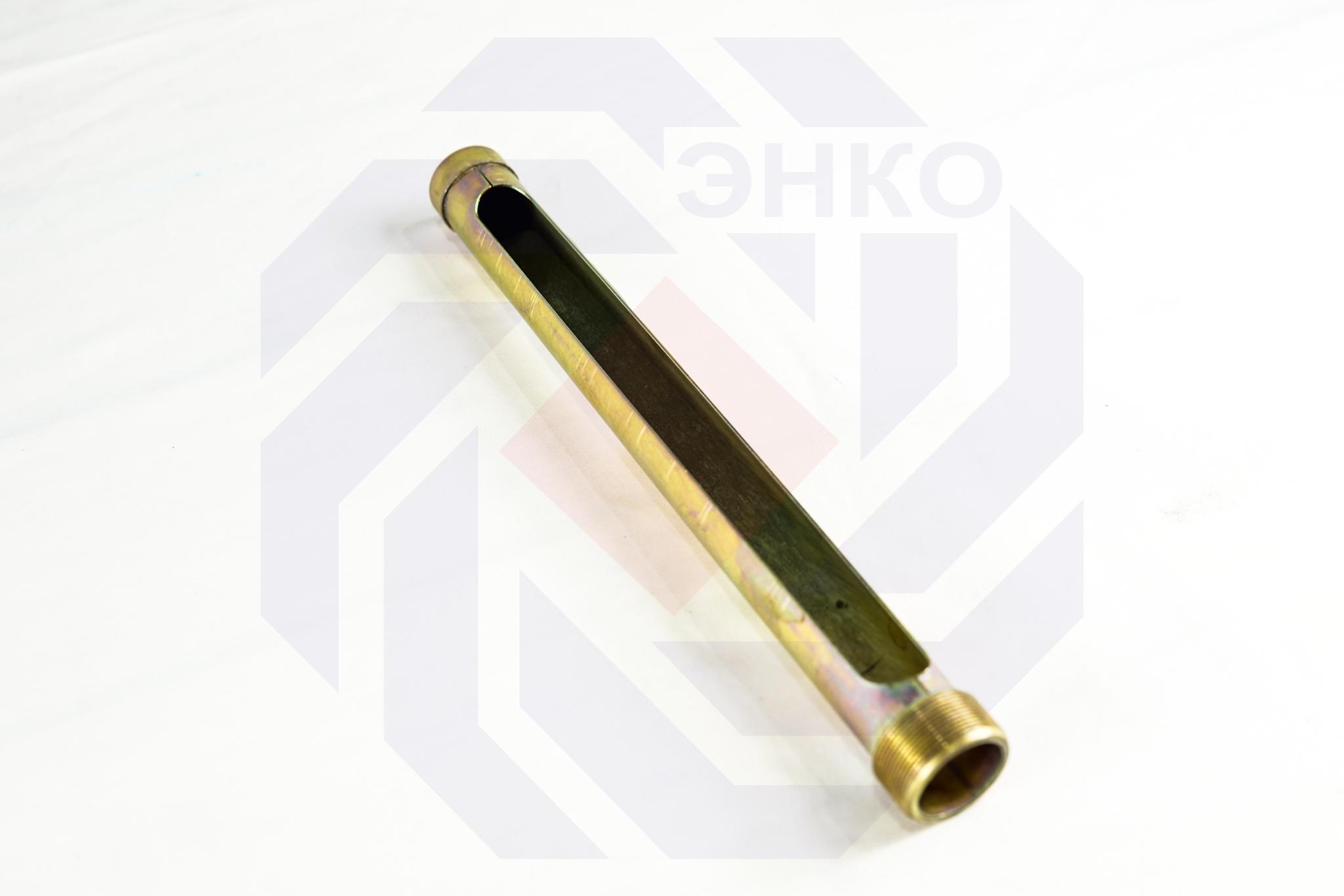 Гильза ЮМАС 2П 285/63 для термометра жидкостного ½