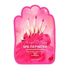 Глубокого увлажняющие SPA перчатки Angel Key для омоложения кожи рук 16 мл