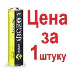Батарейка ФАZА Heavy Duty тип AA R6 солевая пальчиковая 1 шт