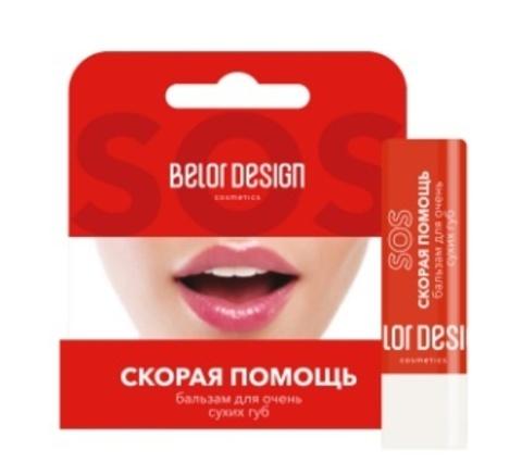 BelorDesign Бальзам для губ