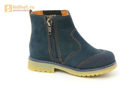 Ботинки Лель (LEL) для мальчика, цвет Темно синий, 3-1040. Изображение 2 из 16.