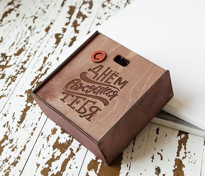 BOX227-3 Коробка для подарков на День рождения (17*17*7 см) фото 03