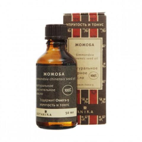 Botavikos Жожоба 100% жирное масло 50 мл