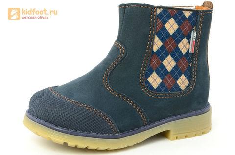 Ботинки Лель (LEL) для мальчика, цвет Темно синий, 3-1040. Изображение 1 из 16.