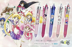 Ручка FriXion Ball 3 UEF (Sailor Moon 25th anniversary - BSM Sailor 5 Warriors + Chibi Moon)