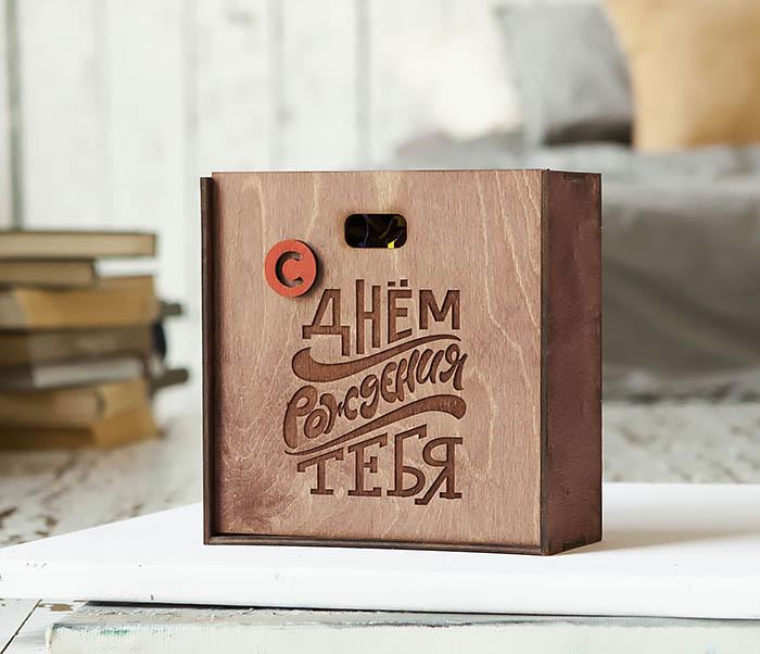 BOX227-3 Коробка для подарков на День рождения (17*17*7 см) фото 04