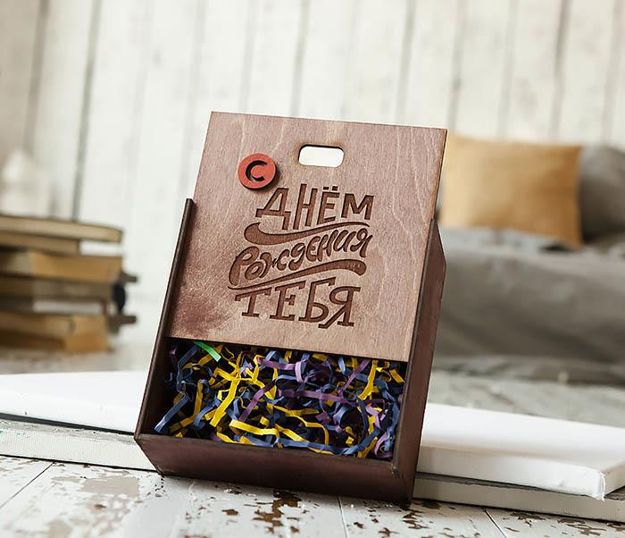 BOX227-3 Коробка для подарков на День рождения (17*17*7 см) фото 05