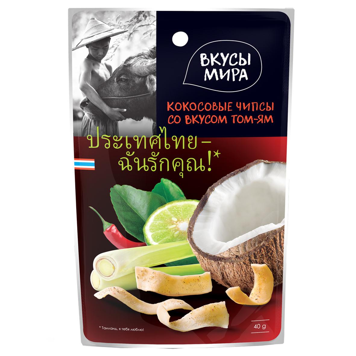 Кокосовые чипсы со вкусом том-ям 40 гр