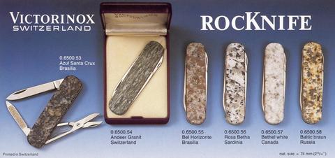 Нож-брелок Victorinox LE, 74 мм, 4 функции, рукоять из натур. камня,