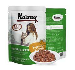 Karmy Sterilized с курицей в соусе, пауч 80гр