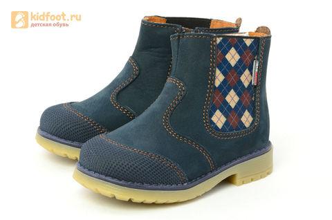 Ботинки Лель (LEL) для мальчика, цвет Темно синий, 3-1040. Изображение 6 из 16.
