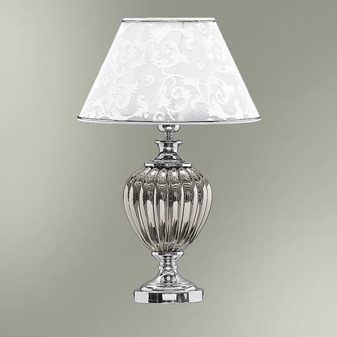 Настольная лампа 33-45.01Х/85151