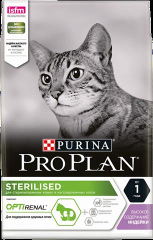 Purina Pro Plan Sterilised feline rich in Turkey dry для стерилизованных кошек с индейкой 10 кг