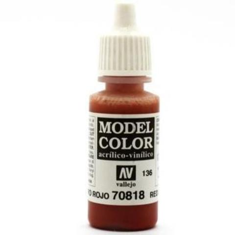 Model Color Red Leather 17 ml.