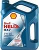 Shell helix HX7 5w-40 4л