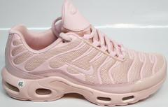 Розовые кроссовки Nike Air Max TN Plus