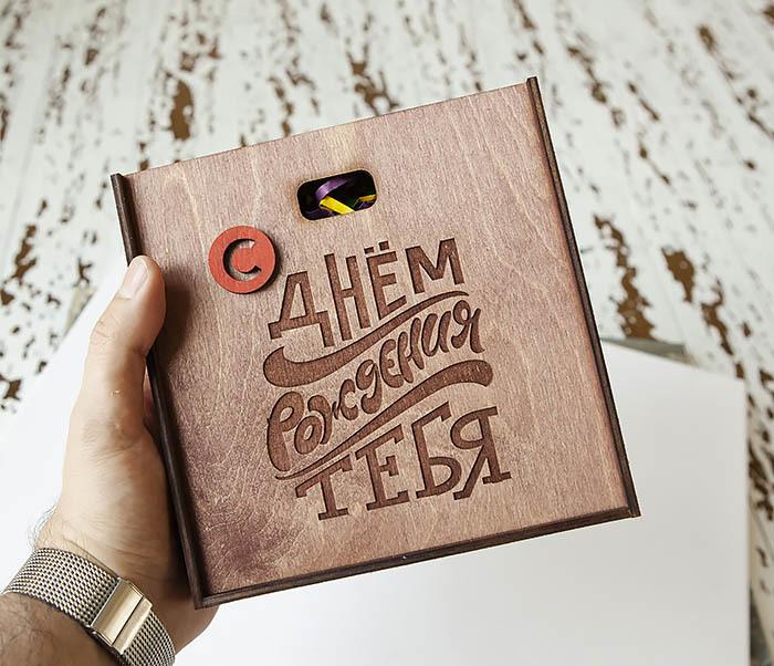 BOX227-3 Коробка для подарков на День рождения (17*17*7 см) фото 08