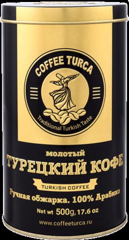 Кофе молотый Coffee Turca жестяная банка 500 г