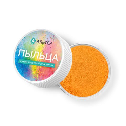 Сухой пищевой краситель Альтер ПЫЛЬЦА Оранжевый, 5 гр