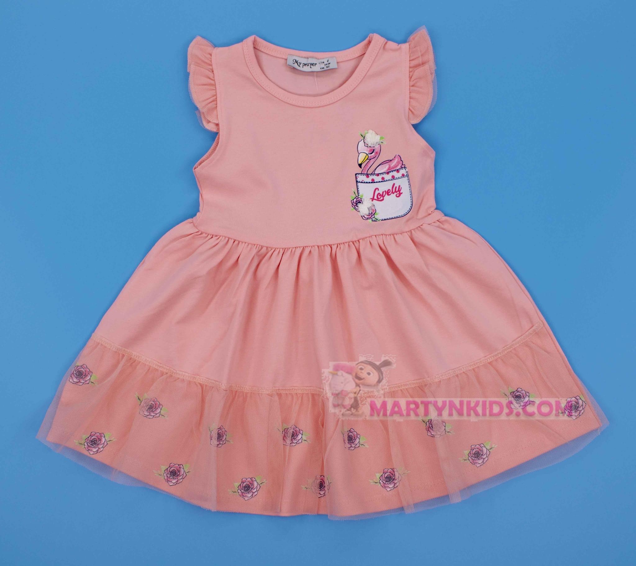 3839 платье Фламинго Lovely