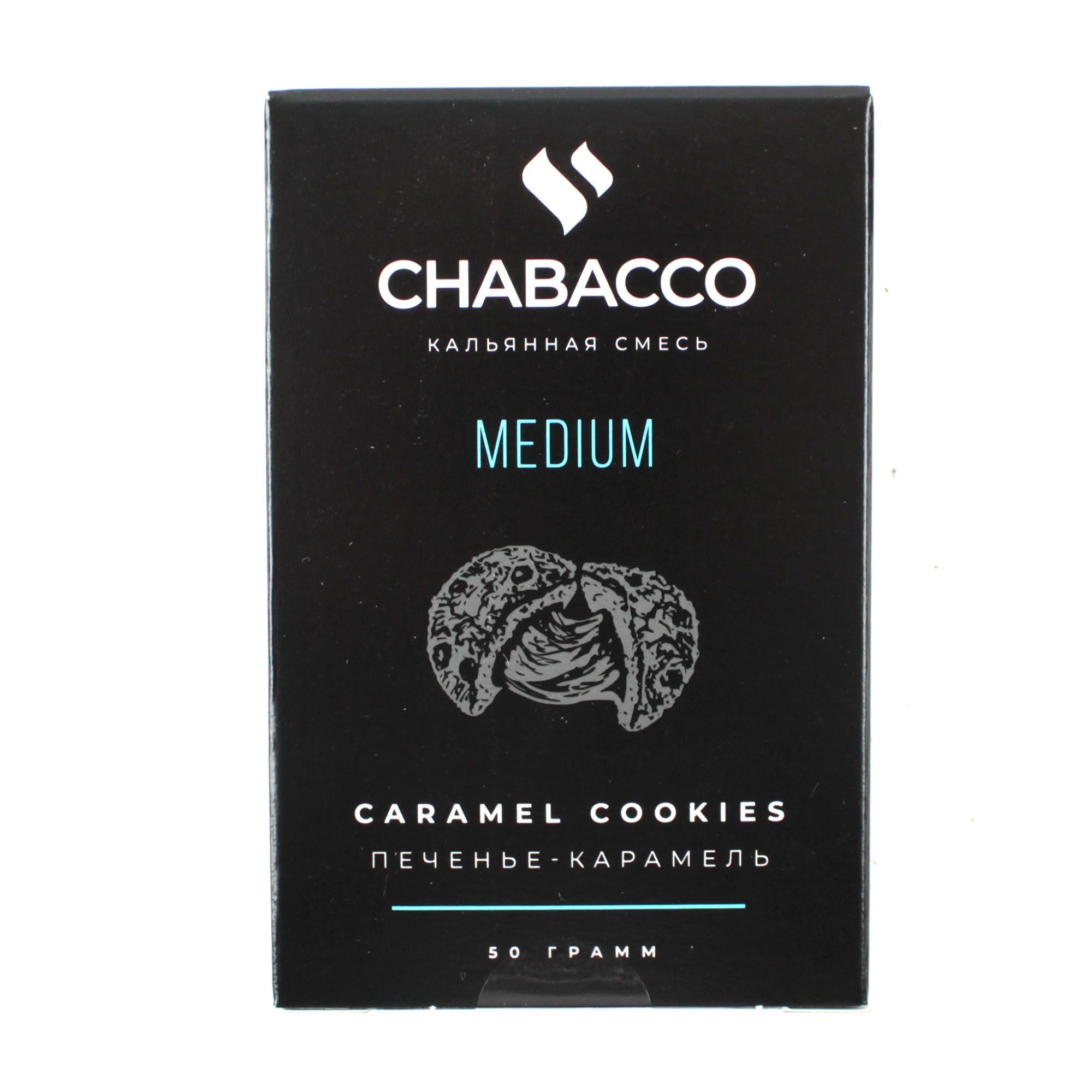 Кальянная смесь Chabacco Medium 50 гр Caramel Cookies