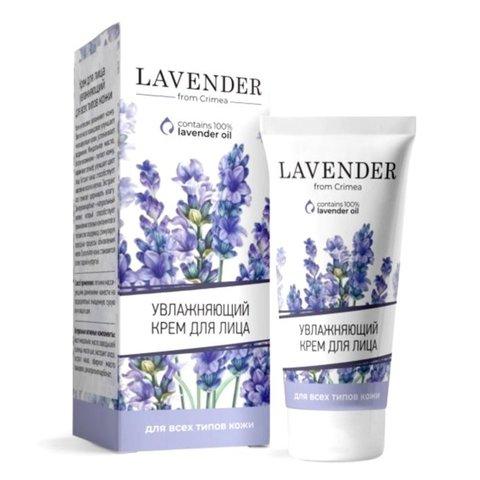 Крем для лица «Увлажняющий Lavender»™Крымская Роза