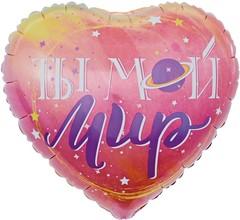 К 18''/46см, Сердце, Ты Мой Мир (планета и звезды), Градиент.