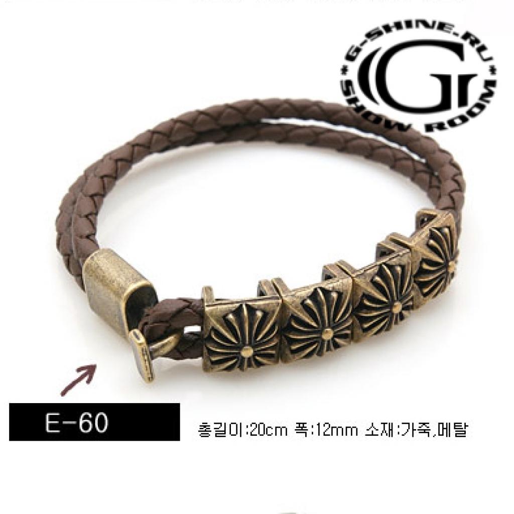 Браслет G-SHINE E-60