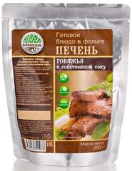 Туристическая еда Кронидов (Печень говяжья)