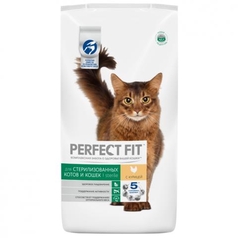 Perfect Fit Sterile сухой корм для стерилизованных котов и кошек (с курицей) 650 г