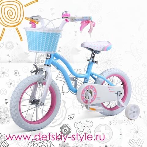 "Велосипед Royal Baby ""Stargirl Steel 12"" (Роял Беби)"