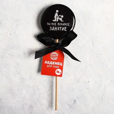 Леденец на палочке с печатью «Моё любимое занятие», со вкусом колы, 45 г