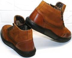 молодежные зимние ботинки мужские