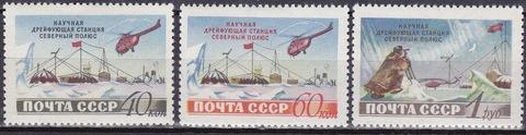1955 №1757-9 **MNH