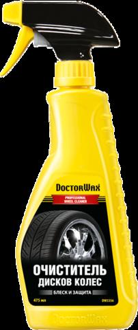 5356 Очиститель дисков колес  PROFESSIONAL WHEEL CLEANER 475 мл, шт