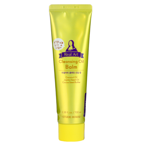 ETUDE HOUSE REAL ART CLEANSING OIL BALM