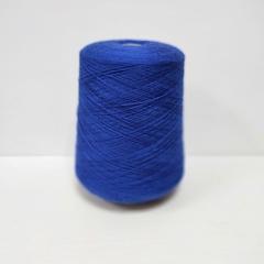 E.Miroglio, Imagine, Меринос 100%, Насыщенный синий, 2/30, 1500 м в 100 г
