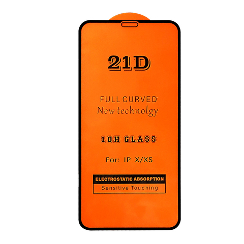 Tempered Glass 21D Full Glue for Apple iPhone11 Pro / X / XS  Black MOQ:50 (普通丝印)