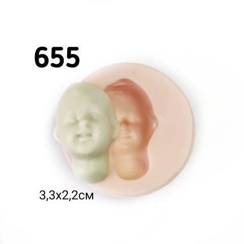 0655 Молд силиконовый Голова (лицо) МАЛЬЧИКА