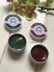 Распродано - Гидрогелевые патчи с женьшенем   Shangpree Patch Ginsening Berry Eye Mask