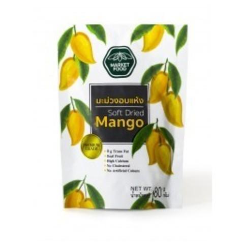 https://static-sl.insales.ru/images/products/1/5233/390141041/mango-260x260.jpg