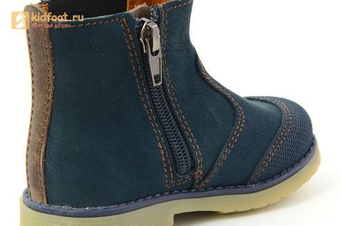 Ботинки Лель (LEL) для мальчика, цвет Темно синий, 3-1040. Изображение 14 из 16.